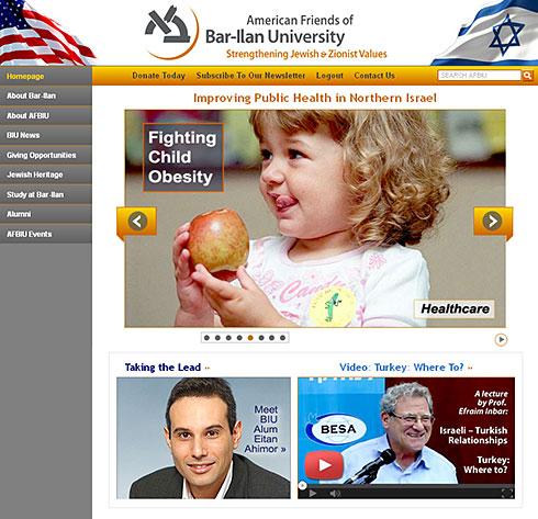 screenshot of the AFBIU website